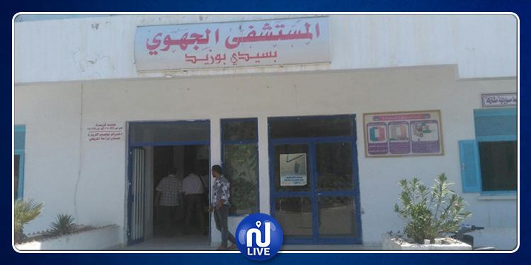 الإطارات الطبية وشبه الطبية بالمستشفى الجهوي بسيدي بوزيد يحتجون