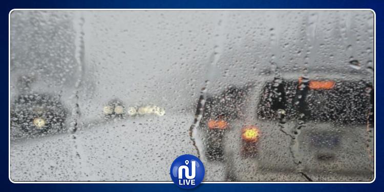 نشرة متابعة : أمطار غزيرة  مع تساقط البرد بأماكن محدودة