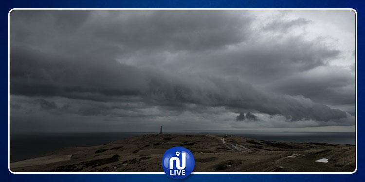 الرصد الجوي :  أمطار متفرقة بهذه المناطق