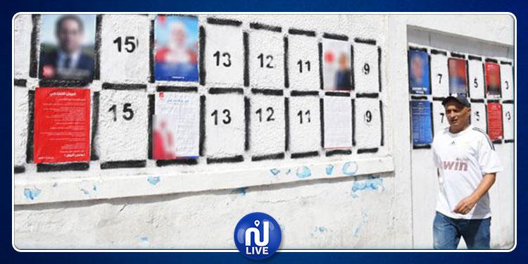 الانتخابات التشريعية - الكاف: تسجيل 104 مخالفة خلال فترة الحملة الانتخابية