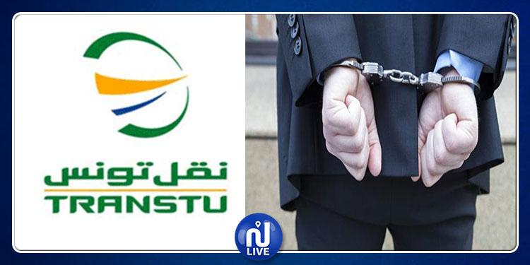 الاحتفاظ  برئيس مصلحة بشركة نقل تونس تورط في قضية فساد