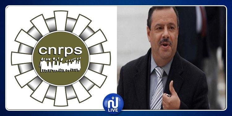 تقاعد وزير الفلاحة وجرايته : صندوق التقاعد والحيطة الإجتماعية يوضّح ويفتح تحقيقا