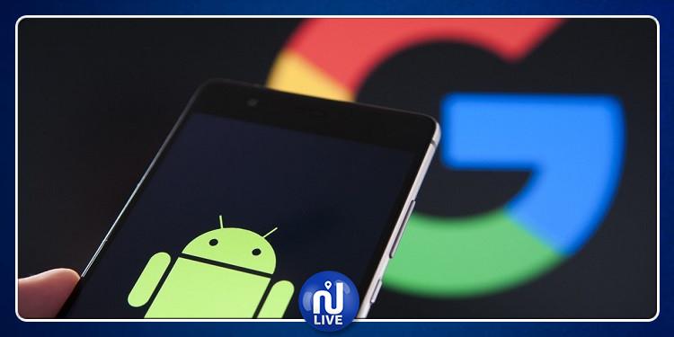 غوغل تكشف ثغرة تهدّد هواتف الأندرويد