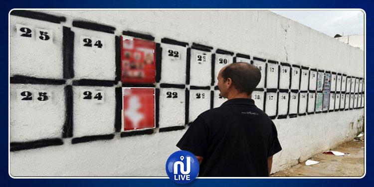 الانتخابات التشريعية: 86 مخالفة انتخابية في جندوبة