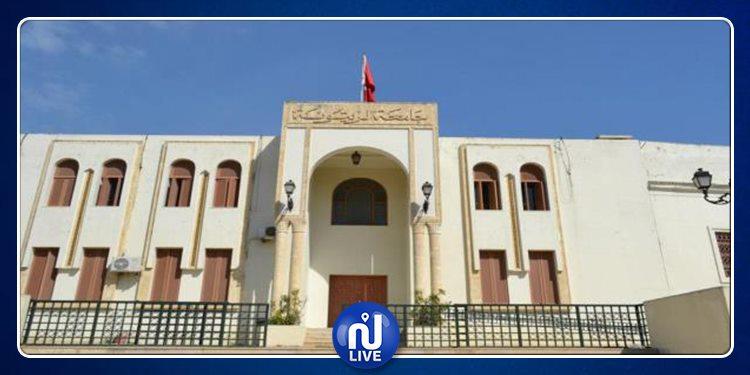 جامعة الزيتونة توفر للطلبة منحة دراسية في تركيا