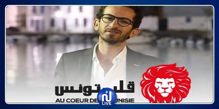 أسامة الخليفي : ''قلب تونس سيبقى متماسكا .. أحنا صيودة ومانخونوش''