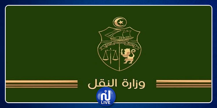 وزارة النقل تجري تدقيقا معمقا بشركة نقل تونس وشركة النقل بالساحل