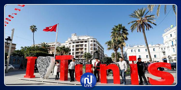 مجددا .. انتخاب تونس نائبا لرئيس المنظمة العالمية للمياه المعدنية وعلم المناخ