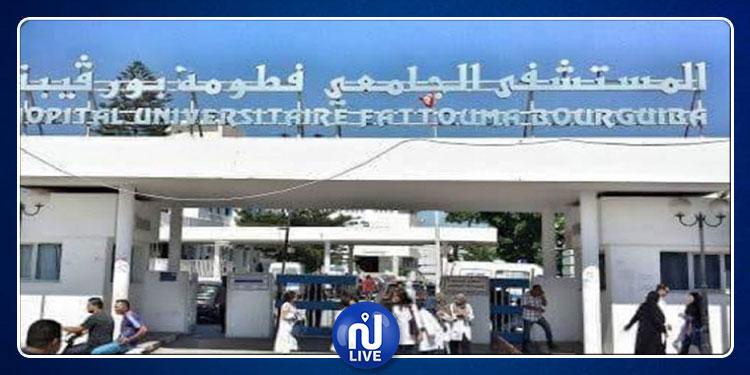 المنستير: نجاح عملية زرع كبد لطفل بمستشفى فطومة بورقيبة