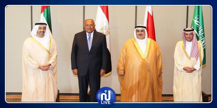 قطر تدعو دول المقاطعة إلى الحوار