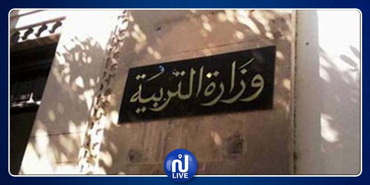 وزارة التربية: سيتمّ إغلاق المدارس الخاصة المخالفة للقانون