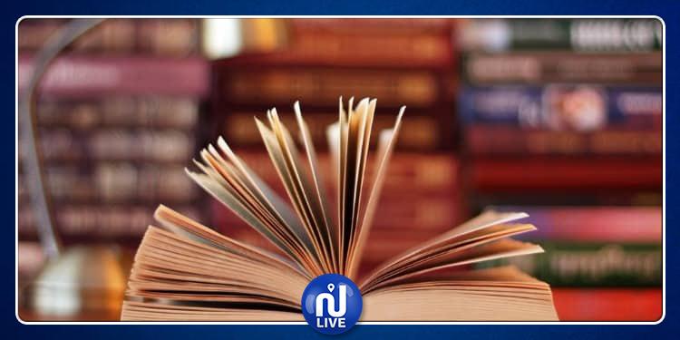 الجزائر: منع 56 عنوانا من المشاركة في معرض الكتاب