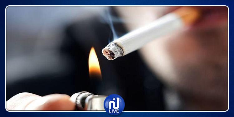 ضرائب جديدة على التدخين و التلوث ضمن مشروع قانون المالية 2020