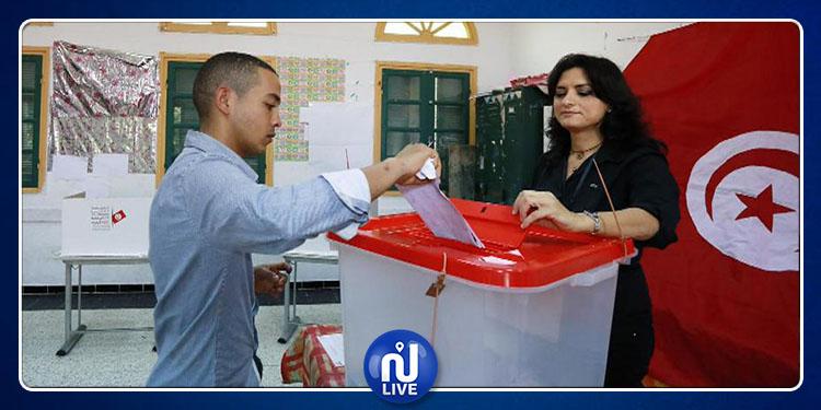 الانتخابات التشريعية : تسجيل 238 مخالفة خطيرة
