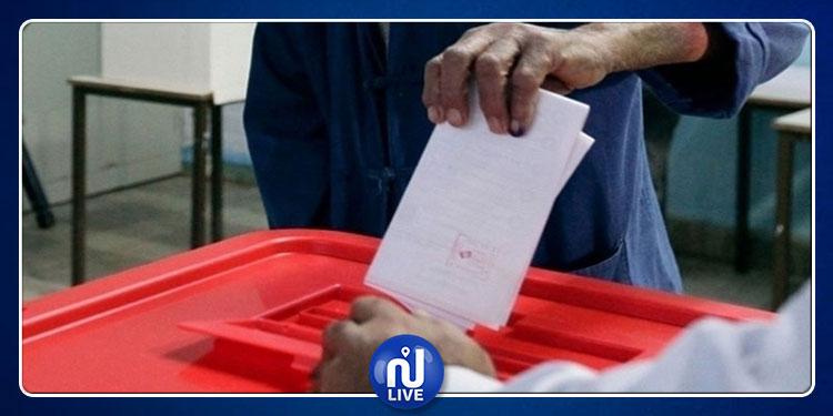 النتائج الأولوية للانتخابات التشريعية بدائرتي تونس 1 و 2