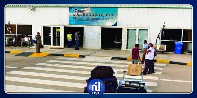 إعادة فتح مطار معيتيقة