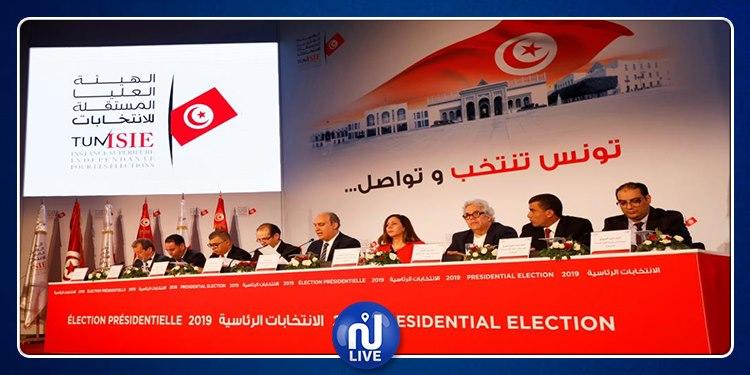 تغيير توقيت الاعلان عن نتائج الانتخابات الرئاسية