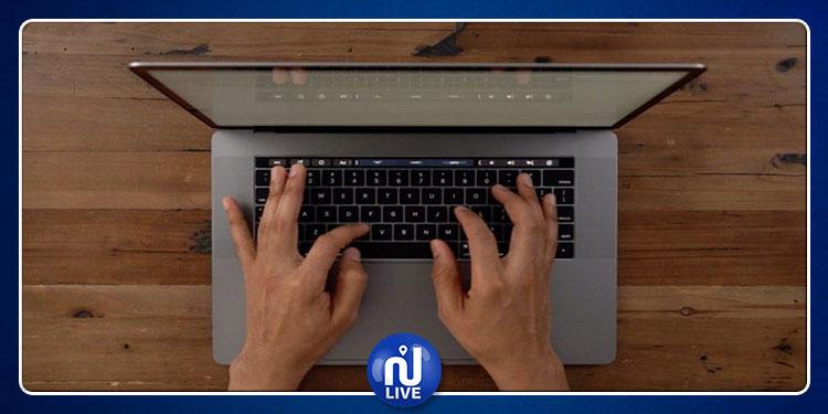 لن تحتاج إلى أصابعك بعد الآن مع لوحة مفاتيح آبل الجديدة !