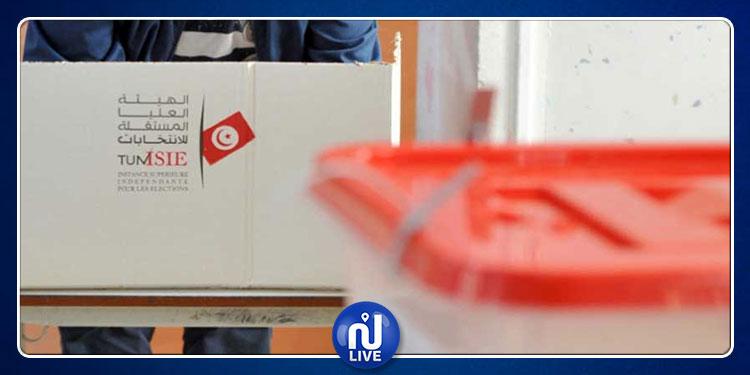 النتائج الأولية للانتخابات التشريعية بدائرة أريانة
