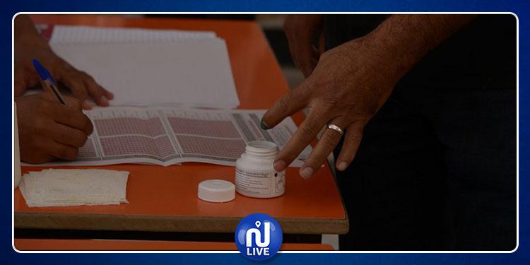 النتائج الأولية للانتخابات التشريعية بسيدي بوزيد