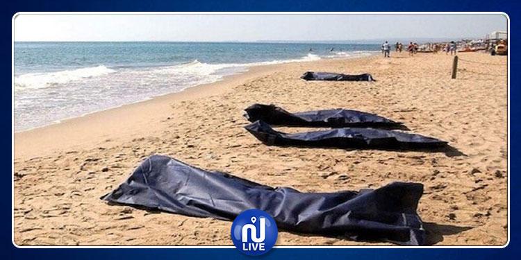 المغرب: انتشال 16 جثة إثر غرق قارب للمهاجرين