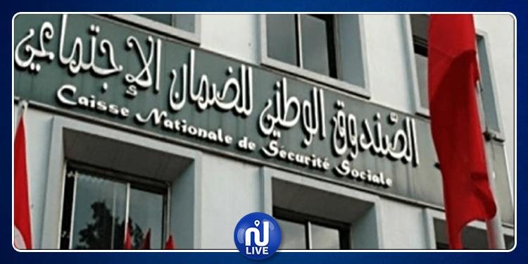 تعليق إجراءات تتبّع جمعيات رعاية ذوي الاعاقة من قبل الصندوق الوطني للضمان الاجتماعي