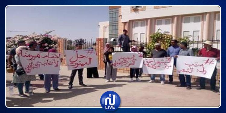 المكناسي : إحالة نشطاء اعتصام ''هرمنا'' على أنظار القضاء