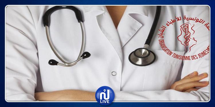 المنظمة التونسية للأطباء الشبان تدعو إلى الإضراب العام