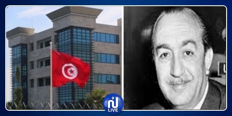 افتتاح قاعة محاضرات تحمل اسم ''المنجي سليم'' بمبنى الأمم المتحدة  في تونس