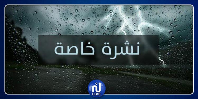 الجمعية التونسية لإدارة الازمات تحذر من تقلبات جوية بداية من الإثنين