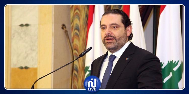 سعد الحريري يعلن استقالته