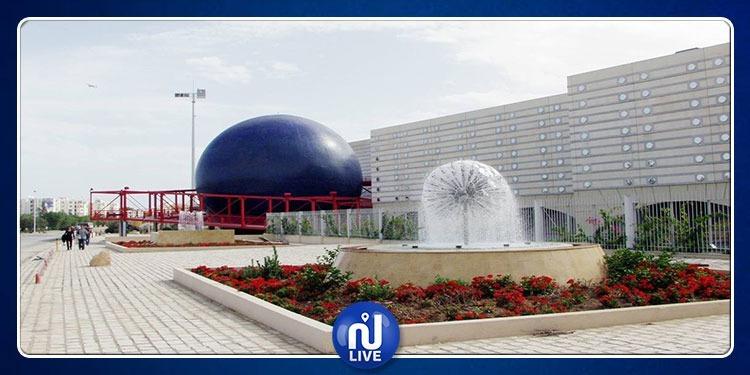 مدينة العلوم بتونس تشارك  في عيد علم بفرنسا
