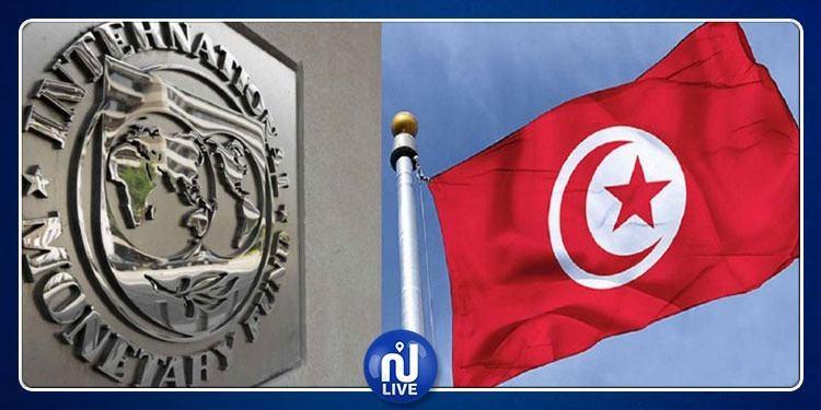 بعثة من صندوق النقد الدولي تزور تونس يوم 8 أكتوبر 2019
