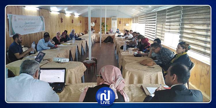 سيدي بوزيد: ندوة تدعو لتفعيل قانون مناهضة العنف ضد المراة