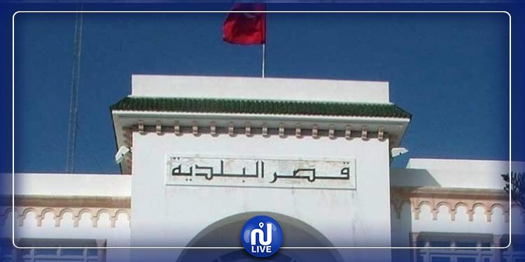 قلعة سنان- الكاف : استقالة 10 مستشارين بلديين