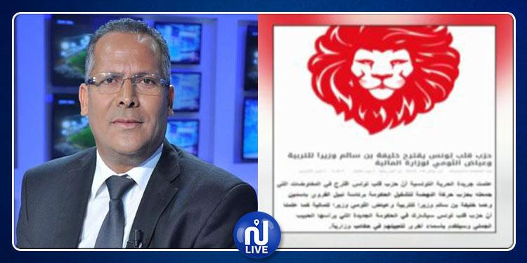 بعد تداول  ترشيحه لمنصب وزير التربية .. خليفة بن سالم يوضح ! (فيديو)