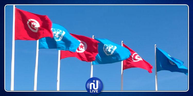 الأمم المتحدة تطلق مسابقة لفائدة الشباب التونسي