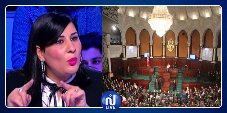 عبير موسي تعلن ترشحها لرئاسة البرلمان
