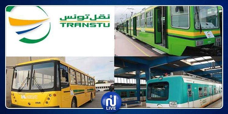 إضراب في قطاع النقل ؟