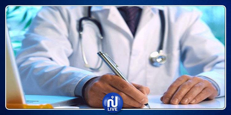19 % من التونسيين يعانون من مرض السكري