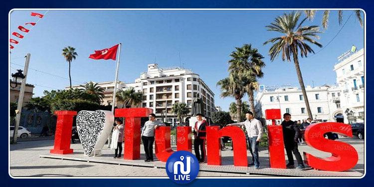 تونس ضمن قائمة  أخطر البلدان في العالم سنة 2020