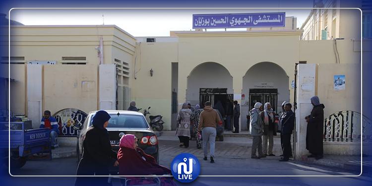 أطباء مستشفى الحسين بوزيان بقفصة يحتجّون (صور)