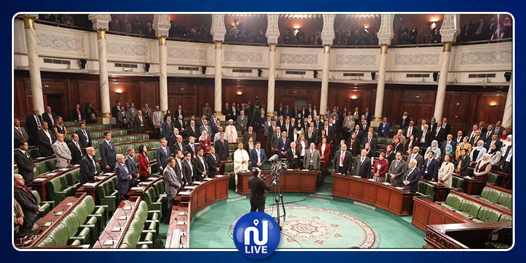 قانون المالية و مشروع ميزانية 2020 على طاولة البرلمان