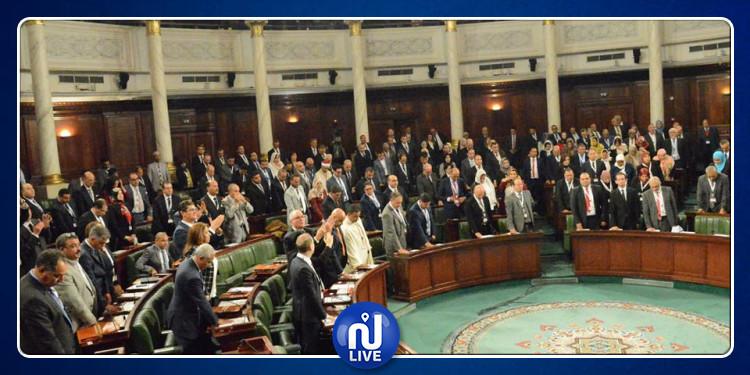 جميع  نواب البرلمان صرحوا بمكاسبهم