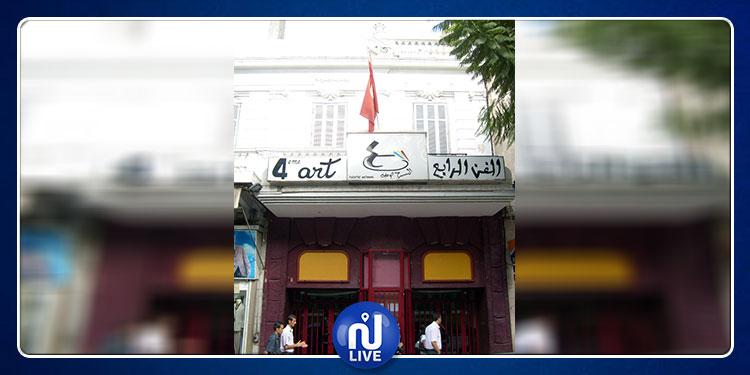 شبهة تحرّش داخل المسرح الوطني التونسي !
