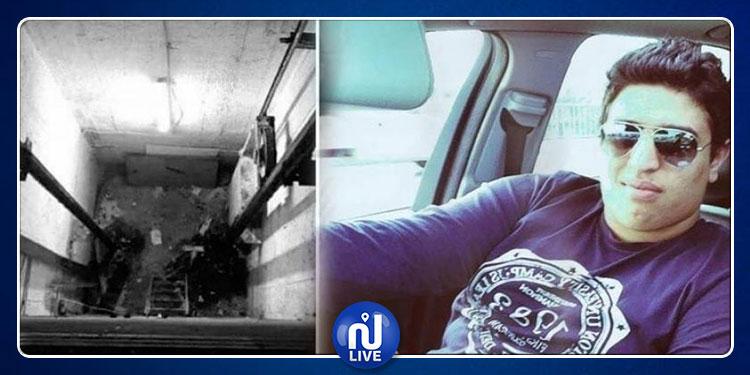 حادثة وفاة  آدم  بوليفة .. مقطع فيديو يثبت تضارب أقوال المتورّطين ومحامية الدفاع تنسحب