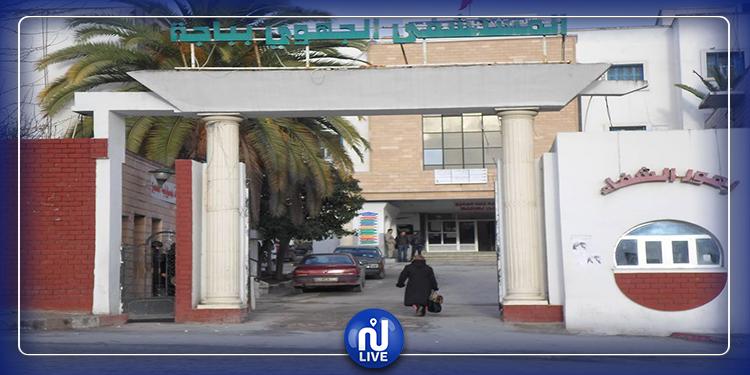 استقبل ضحايا فاجعة عمدون ..  آلة ''السكانير'' بمستشفى باجة معطبة منذ 3 أشهر !