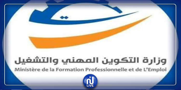 سحب ترخيص مؤسستين ناشطتين في مجال التوظيف بالخارج