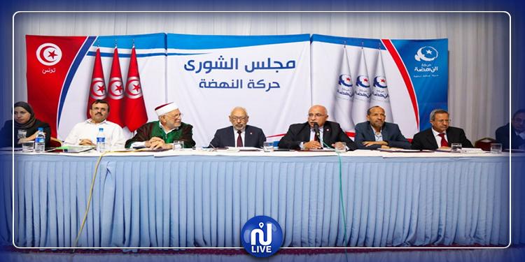 شورى النهضة يحسم اليوم في أسماء مرشحي الحركة  للحقائب الوزارية