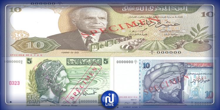 تذكير : لا تنسوا  استبدال الأوراق النقدية من فئات 10 و5 دنانير  قبل هذا التاريخ !(صور)